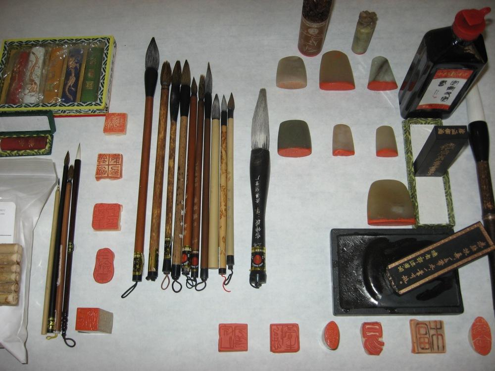 Chinese brushes, inks, inkstones, & chops